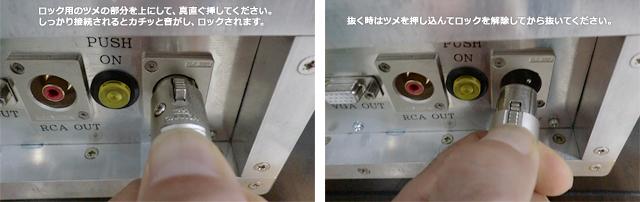 トータライザー 使用方法写真1